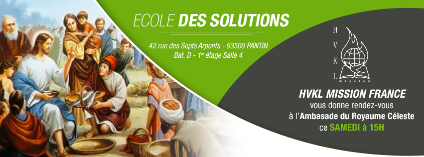 ecole_solutions